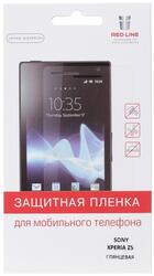 "5.2""  Пленка защитная для смартфона Sony Xperia Z5"