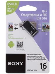Память USB Flash Sony USM16SA2B 16 Гб