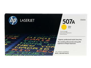 Картридж лазерный HP 507A (CE402A)