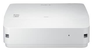 Проектор NEC P502HL белый