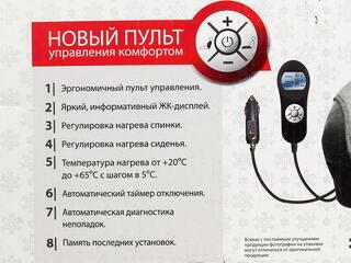 Авточехлы-майки AUTOPROFI ЖАRА HOT-700 серый