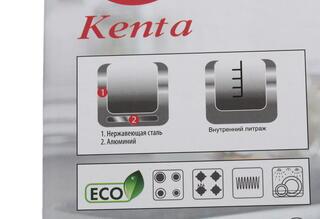 Кастрюля Supra Kenta SKS-2032C серебристый