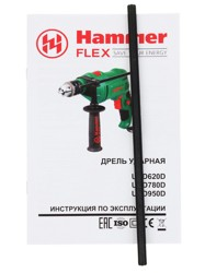 Дрель Hammer Flex UDD780D