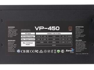 Блок питания Aerocool VP 450W [VP-450]