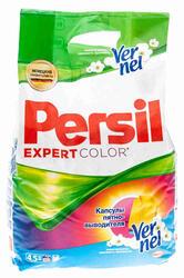 Порошок Persil Color Свежесть Вернеля