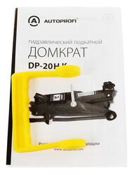Гидравлический  домкрат Autoprofi DP-20H K