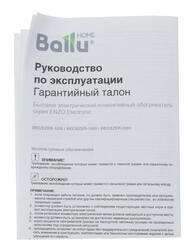 Конвектор Ballu Enzo Eectronic BEC/EZER-1500