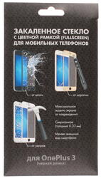 """5.5"""" Защитное стекло для смартфона OnePlus 3"""