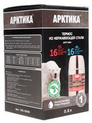 Термос Арктика 305-800N серебристый