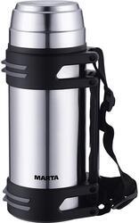 Термос Marta MT-2997 серебристый