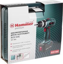 Шуруповерт Hammer ACD144C PREMIUM