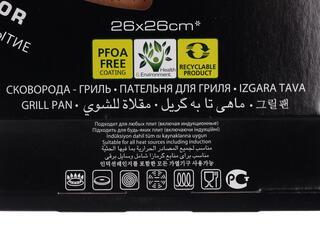 Сковорода-гриль Tefal Expertise C6204072 черный