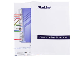 CAN-иммобилайзер, 2CAN-модуль StarLine 2CAN 35