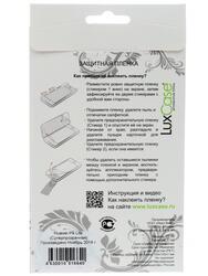 "5.2""  Пленка защитная для смартфона Huawei P9 Lite"