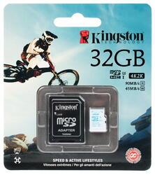 Карта памяти Kingston Action Card microSDHC 32 Гб