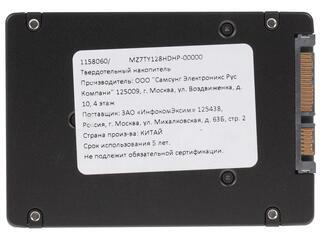 128 ГБ SSD-накопитель Samsung CM871a [MZ7TY128HDHP-00000]