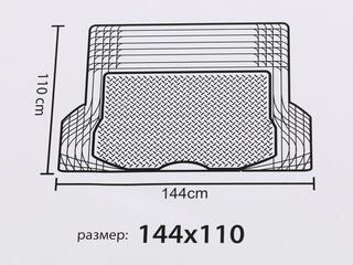 Коврик в багажник Autoprofi MAT-300L