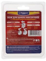 Нож для шнека Topperr 1604