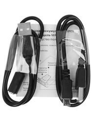 Портативный аккумулятор HIPER Power Bank MP5000 черный