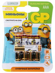 Батарейка GP Minions
