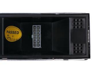 Автопроигрыватель SoundMAX SM-CCR3056F