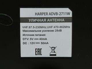 ТВ-Антенна Harper ADVB-2711W