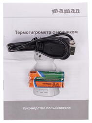 Термодатчик Maman BL201