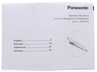 Выпрямитель для волос Panasonic EH-HV10-K865