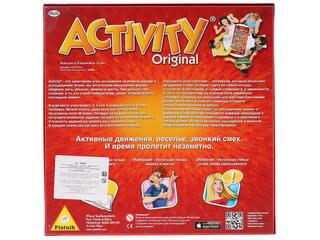 Игра настольная Activity: Юбилейное издание
