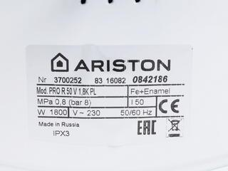 Водонагреватель Ariston PRO R 50 V 1,8K PL