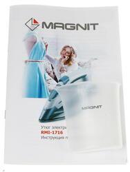 Утюг Magnit RMI-1716 серый