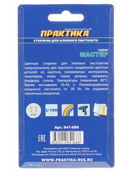 Стержни клеевые ПРАКТИКА 641-688 желтый, красный, синий