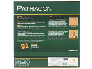 Игра настольная Pathagon