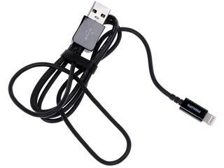 Сетевое зарядное устройство СЗУ для Apple 8 pin Philips MFI