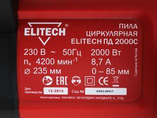 Пила дисковая ELITECH ПД 2000С