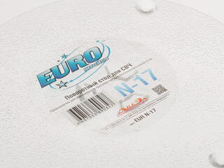 Тарелка-поддон EURO Kitchen EUR N-17