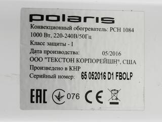 Конвектор Polaris PCH 1084