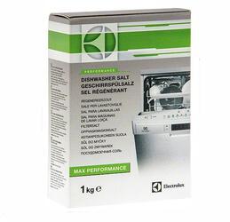 Соль для посудомоечных машин Electrolux