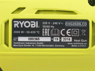 Строительный фен Ryobi EHG2020LCD
