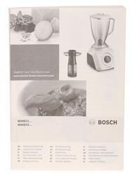 Блендер Bosch MMB21P0R белый