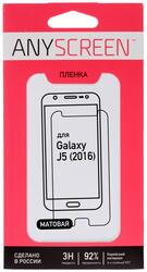 """5.2""""  Пленка защитная для смартфона Samsung SM-J510F Galaxy J5"""