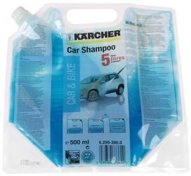 Шампунь Karcher 62953860
