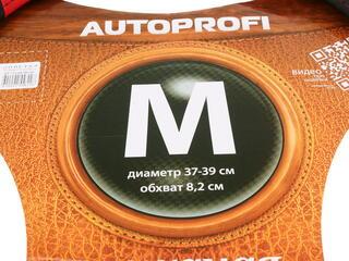 Оплетка на руль AUTOPROFI AP-150 черный