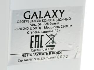Конвектор Galaxy GL8228