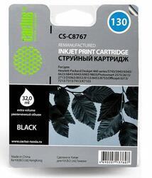 Картридж струйный Cactus CS-C8767