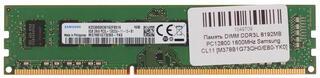 Оперативная память Samsung [M378B1G73QH0/EB0-YK0] 8 ГБ