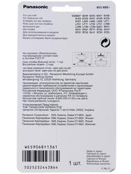 Режущий блок Panasonic WES9068Y1361