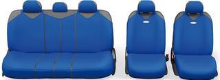 Авточехолы-майки AUTOPROFI R-1 SPORT PLUS Zippers R-902PZ синий