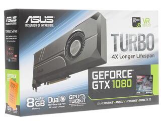 Видеокарта Asus GeForce GTX 1080 TURBO [TURBO-GTX1080-8G]