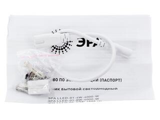 Светодиодная панель ЭРА LLED-01-04W-4000-W